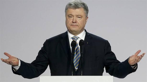 Cựu Tổng thống Poroshenko bị kiểm tra trước máy nói dối