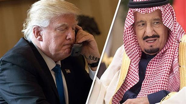 Phớt lờ Mỹ, Saudi Arabia đáp lời kêu gọi từ Iran