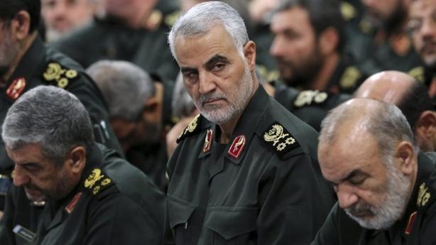 Thủ đoạn tình báo Israel cố gắng ám sát tướng Soleimani
