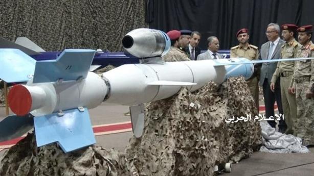 Chuyên gia quân sự Nga lật rõ bằng chứng vũ khí Houthis?