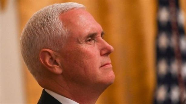 Ông Trump đòi điều tra đối thủ: Bất ngờ Phó tướng Pence