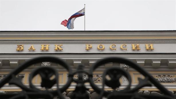 Kinh tế Nga đối diện kịch bản tồi tệ nhất