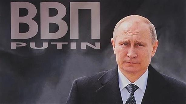 Nga đang giúp ổn định thế giới, Mỹ thì ngược lại