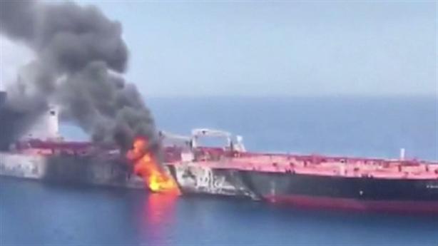 Ai đã bắn tàu chở dầu Iran ở Biển Đỏ?