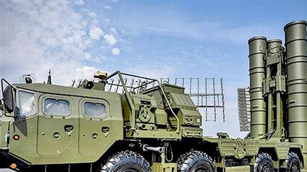 Mỹ đe trừng phạt Ả Rập Saudi nếu mua S-400