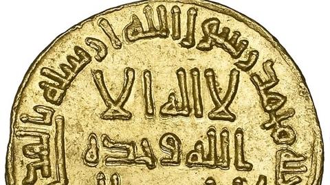 Xuất hiện đồng tiền vàng đặc biệt giá bán tới 50 tỷ