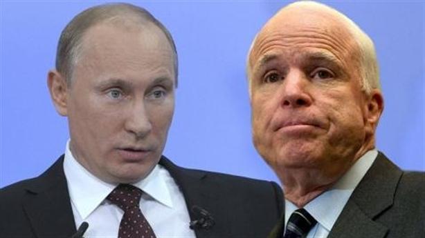 Lời John McCain ứng nghiệm, Nga-Putin vẽ lại bàn cờ Trung Đông!