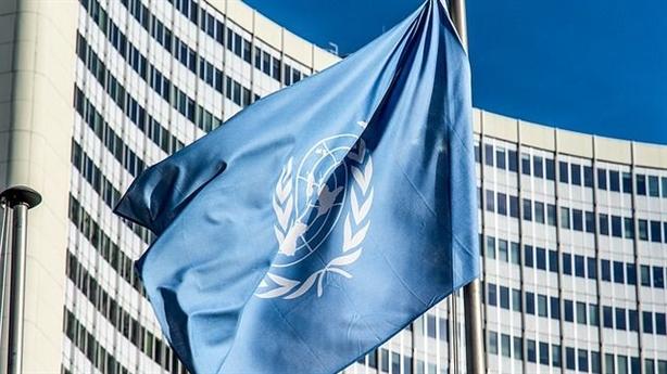 Liên Hợp Quốc lần đầu chỉ trích vấn đề thị thực Mỹ