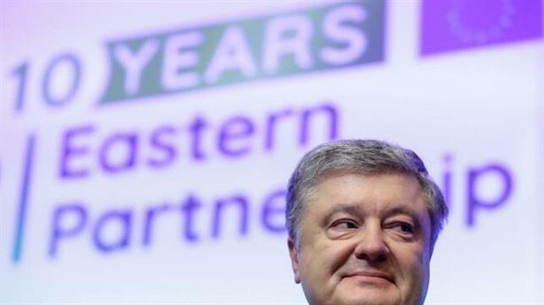 Thêm bằng chứng tham nhũng của ông Poroshenko từ Cố vấn Trump