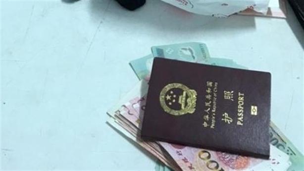 Siêu trộm Trung Quốc rút về nước nghe động tĩnh