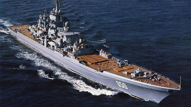 Tàu tuần dương nguy hiểm nhất của Nga