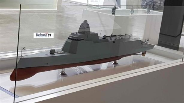 Dàn siêu hạm định hình tương lai Hải quân Hàn Quốc