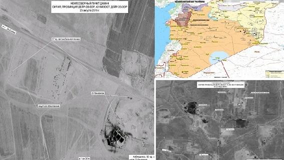 Nga tung bằng chứng quân Mỹ trở lại để cướp dầu Syria