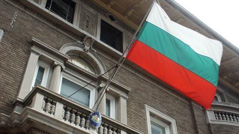 Bulgaria tuyên bố phát hiện gián điệp Moscow