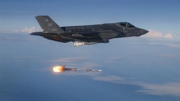 Mỹ bất ngờ hạ giá F-35 khiến Su-35 ế ẩm?