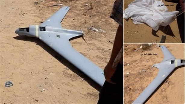 Israel vội phủ nhận Orbiter-3 bị bắn hạ tại Lebanon