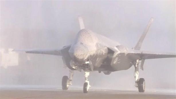 Clip pha chào đón khiến F-35A tổn thương vỏ tàng hình