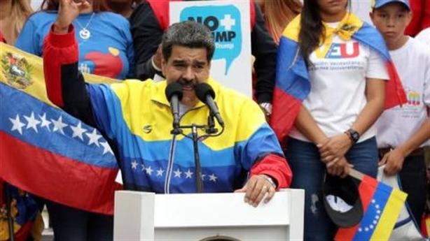 Ông Maduro vẫn đứng vững, Mỹ cố vớt thể diện