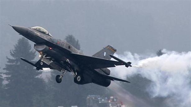 Mỹ thắng Nga trên bầu trời Indonexia: Jakarta mua F-16