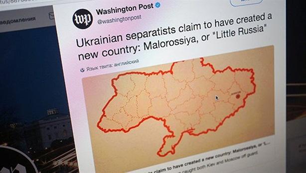 Báo Mỹ lại đăng bản đồ không có Crimea