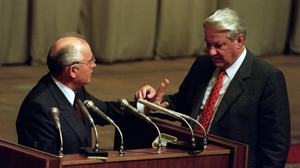 Ông Mikhail Gorbachev nói người thực sự làm Liên Xô tan vỡ