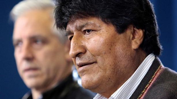 Lộ âm mưu đảo chính Bolivia, quân đội không can thiệp