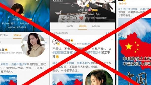 Diệp Vấn 4, Mulan bị tẩy chay: Quyền từ chối