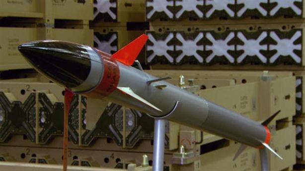 Iran nhận được 3 tên lửa của Iron Dome?