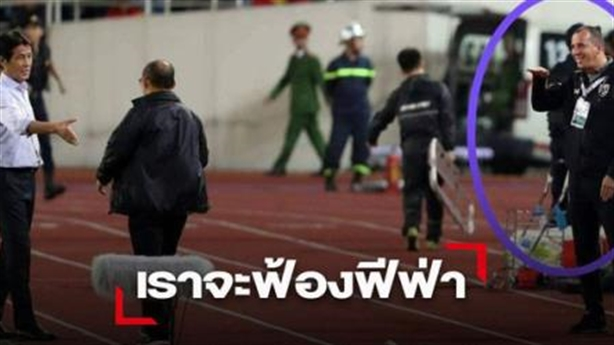 Trợ lý HLV Thái Lan khiêu khích ông Park: Lý giải lạ!