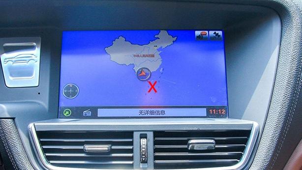 Nhập ôtô Trung Quốc tăng cực mạnh, cảnh báo đường lưỡi bò