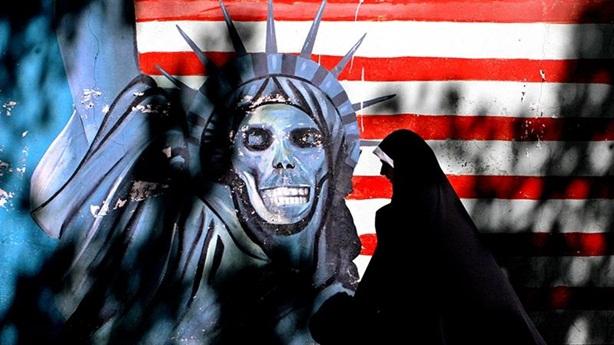 Iran phơi bày bàn tay CIA bị tóm sống
