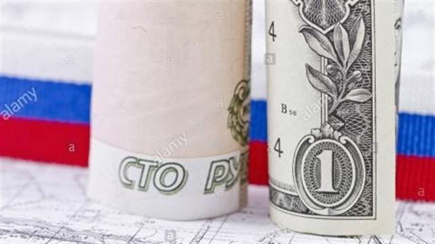 Rúp Nga ngày càng rời xa đô la Mỹ