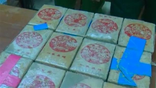 25 bánh bột lạ ghi chữ Trung Quốc nghi là ma túy