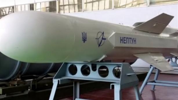 Ukraine thử nghiệm thành công tên lửa đe dọa Nga