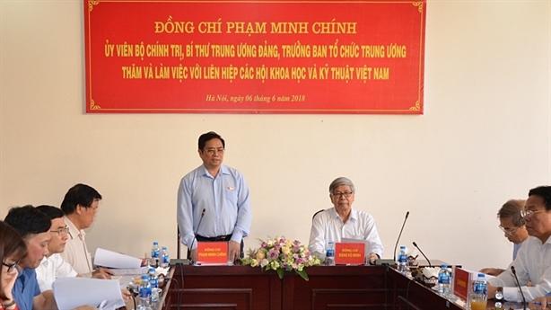 Thể chế hóa chủ trương của Đảng về LHH Việt Nam