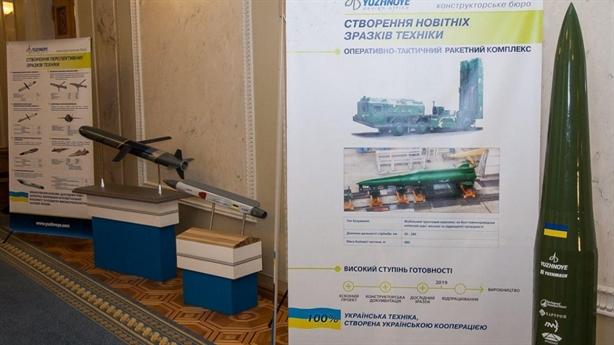 Tên lửa Ukraine có thể xuyên thủng hàng phòng thủ S-400?