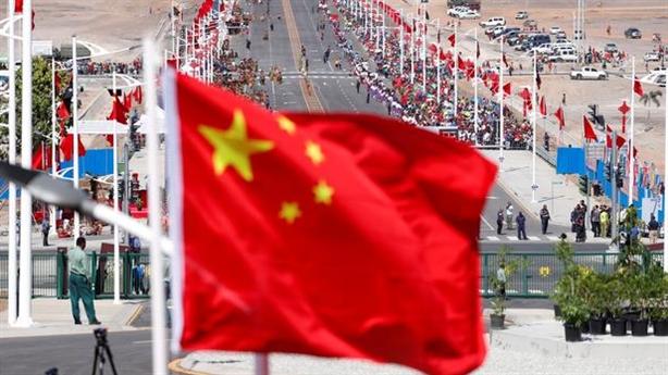Lợi thế giúp kinh tế Trung Quốc đứng thứ 2 thế giới