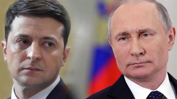 Moscow trao cho Ukraine cơ hội cuối cùng