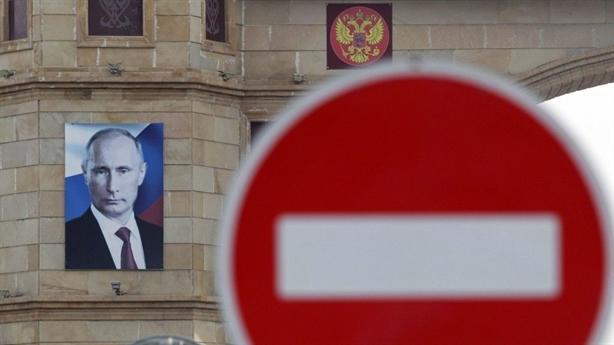 Thành công Hội nghị Normandy: EU gia hạn... trừng phạt Nga