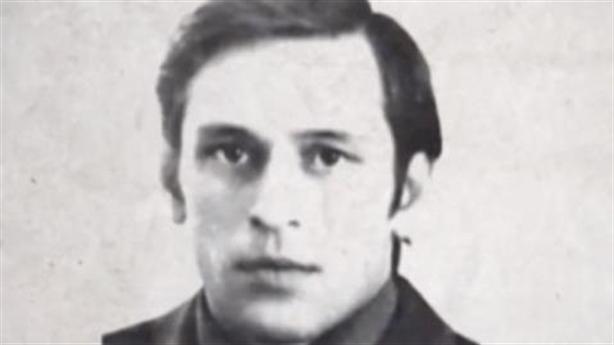 Số phận điệp viên KGB điển trai đào tẩu sang Mỹ