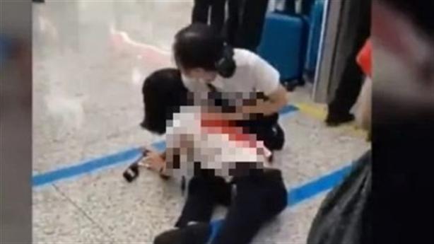 Cô gái trẻ dùng dao đâm phụ nữ: Chuyện tình ái