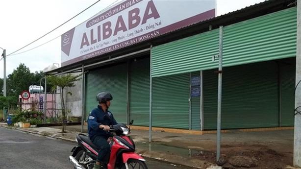 Nghi UBND huyện tiếp tay cho Alibaba: 'Buộc phải đồng ý vì...'