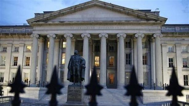 Sao Mỹ xoá trừng phạt doanh nghiệp Nga không nêu lý do?