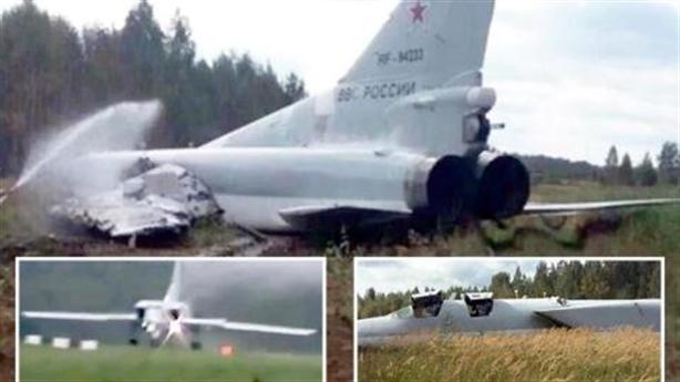 Trang bị Kinzhal của Nga ảnh hưởng khi Tu-22M3 gặp nạn?