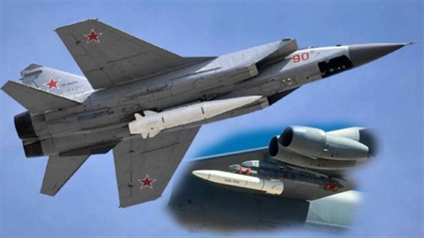 Mỹ công bố thêm ảnh thử tên lửa ngang hàng Kinzhal