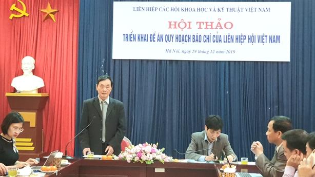 LHH hội thảo quy hoạch, quản lý báo chí