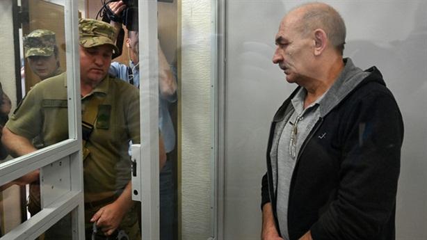 Nghi phạm MH17: Ukraine dùng thuốc hướng thần