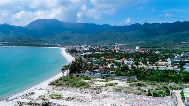 Xin tạm dừng quy hoạch đặc khu Bắc Vân Phong