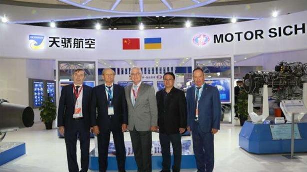 Phớt lờ Mỹ, thương vụ Motor Sich Ukraine-Trung Quốc vẫn tiến hành