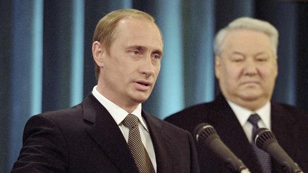 Lời cuối ông Boris Yeltsin đề nghị Putin